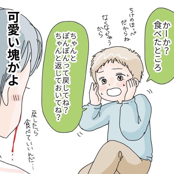 「ママ見て!」アピール猛烈すぎぃ…!うんうんすごいね、そろそろ寝よ…?の画像27