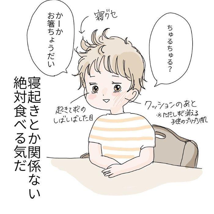 「ママ見て!」アピール猛烈すぎぃ…!うんうんすごいね、そろそろ寝よ…?の画像11