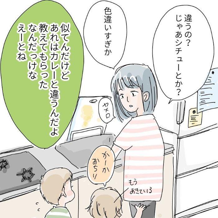 「ママ見て!」アピール猛烈すぎぃ…!うんうんすごいね、そろそろ寝よ…?の画像4