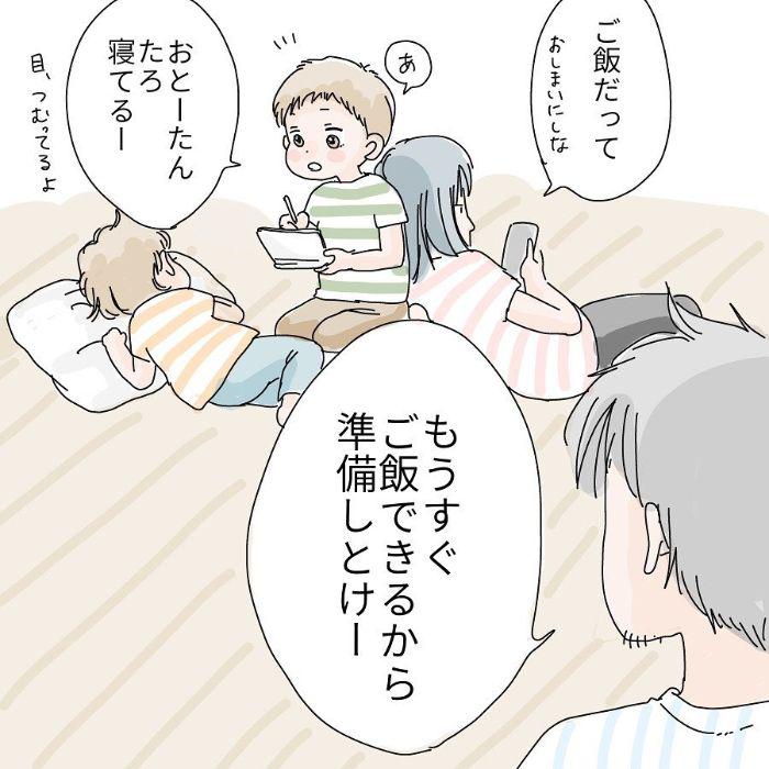 「ママ見て!」アピール猛烈すぎぃ…!うんうんすごいね、そろそろ寝よ…?の画像8