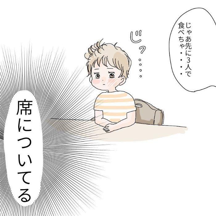 「ママ見て!」アピール猛烈すぎぃ…!うんうんすごいね、そろそろ寝よ…?の画像10