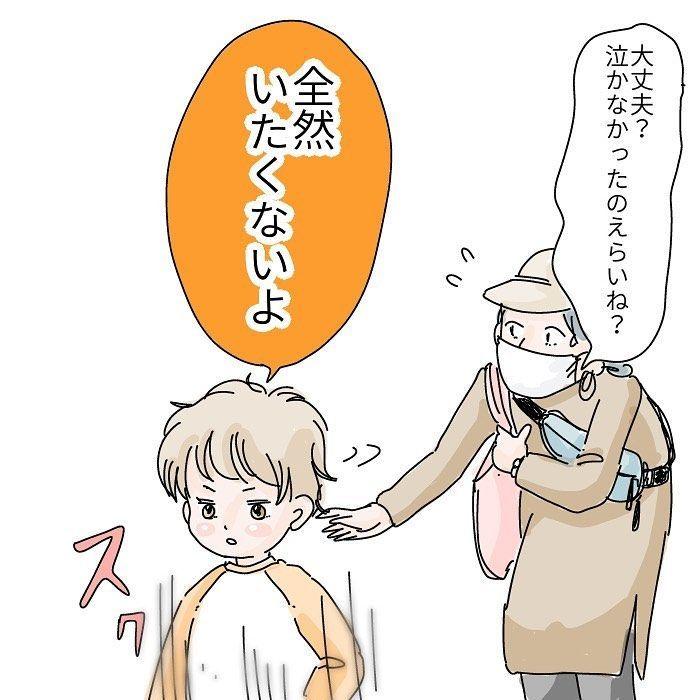 「ママ見て!」アピール猛烈すぎぃ…!うんうんすごいね、そろそろ寝よ…?の画像19