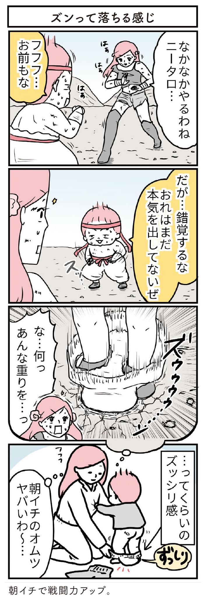 このポーズ、なんの真似でしょう♡正解にエッッ…?でもジワジワくる〜!の画像3