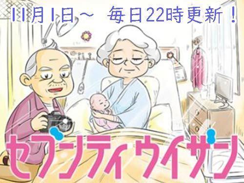 70歳の妻と65歳の夫。ずっと待ち続けた「育児の時間」に夫婦はなにをおもうのかの画像11