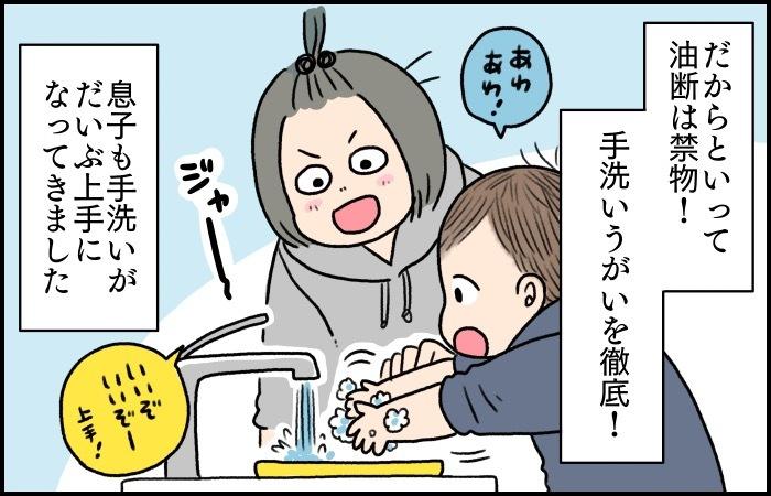 感染症に特に気をつけたい今年の冬。手洗い、うがいに加えて家族で徹底していること。の画像3