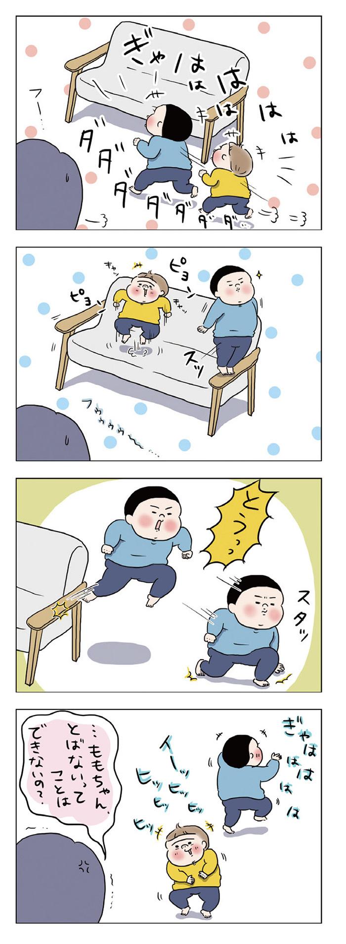 移動は常にジャンプ&ダッシュ(笑)理解不能で愛しい兄弟のやりとり♡の画像8