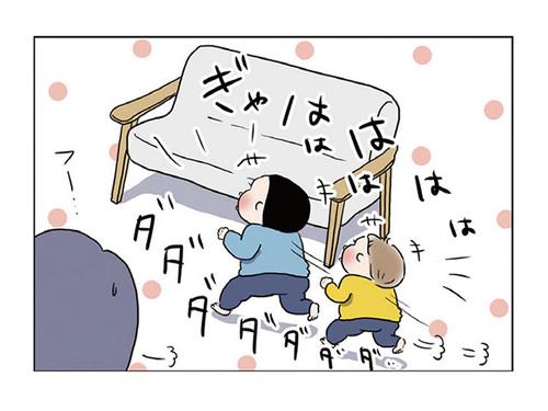 移動は常にジャンプ&ダッシュ(笑)理解不能で愛しい兄弟のやりとり♡のタイトル画像