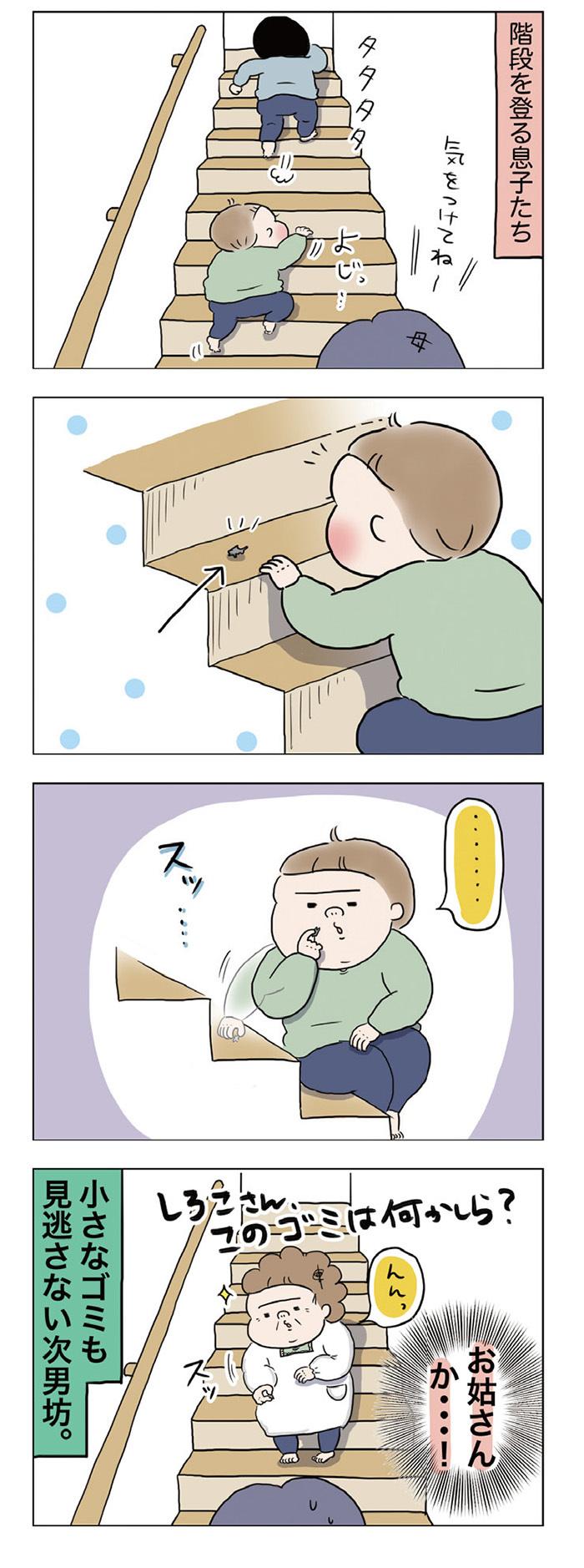 移動は常にジャンプ&ダッシュ(笑)理解不能で愛しい兄弟のやりとり♡の画像1