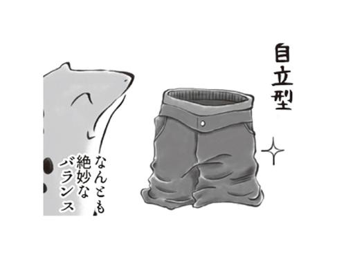 子どもが脱いだズボンの形、こうなりがち集。これは既視感しかない!(笑)のタイトル画像