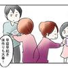 """""""年の差きょうだい""""だからこそ痛感!感染症対策は「家族みんなで」を大切にのタイトル画像"""