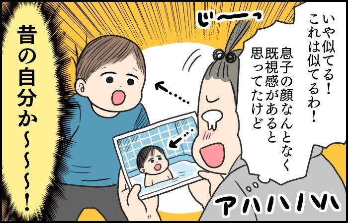ずっと謎だった「息子は誰似なのか?」は、意外なところで解決しました!の画像8