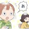 """これは…見ちゃダメなやつかも!?幼稚園での息子の""""とある表情""""にキュン♡のタイトル画像"""