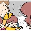 登園時のギャン泣きに心折れる…。慣らし保育は「親の準備期間」なのかもしれないのタイトル画像