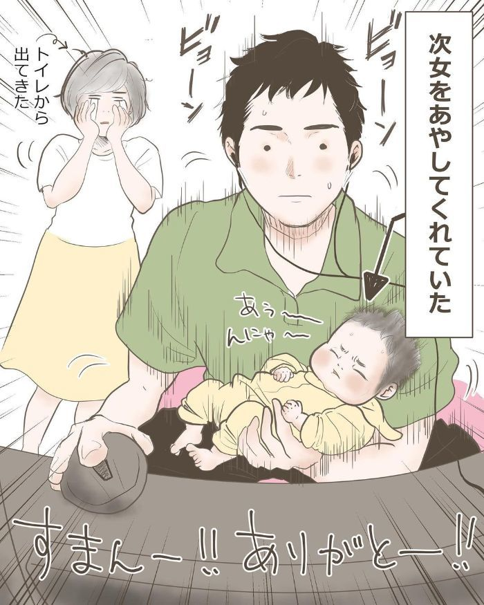 進まぬ朝の支度に「お母さんだけ幼稚園行く」宣言…!猛省して気づいたことの画像5