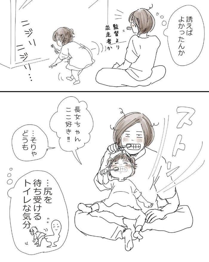 進まぬ朝の支度に「お母さんだけ幼稚園行く」宣言…!猛省して気づいたことの画像12