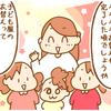 """双子の姉&末っ子の三姉妹。今年の衣替えで発覚した、おどろきの""""大誤算""""のタイトル画像"""