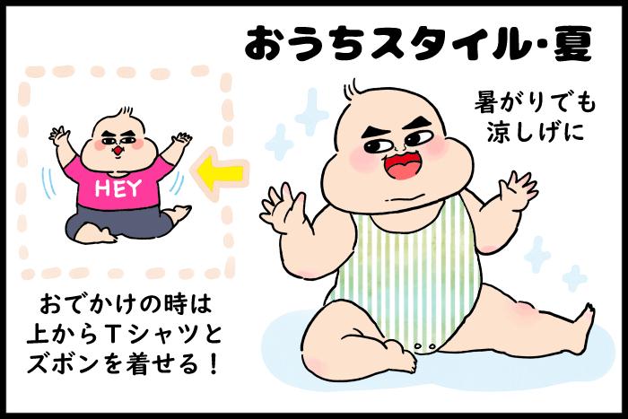 こんなに違うの!?「夏生まれの赤ちゃん」と「秋~冬生まれの赤ちゃん」の着せ方を徹底比較!!の画像12