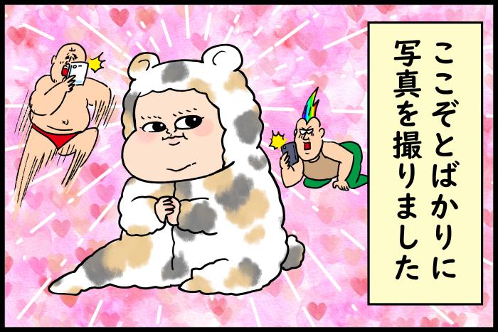 こんなに違うの!?「夏生まれの赤ちゃん」と「秋~冬生まれの赤ちゃん」の着せ方を徹底比較!!の画像8