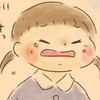 親の都合で入園させていいのかな…?不安をスッキリ流してくれた、娘の涙のタイトル画像