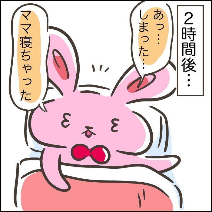 「ない!ない!」って、何がないんだね?娘の返答に、衝撃が走る…!(笑)の画像8