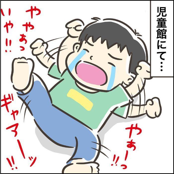 「ない!ない!」って、何がないんだね?娘の返答に、衝撃が走る…!(笑)の画像15