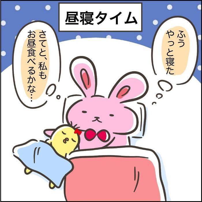 「ない!ない!」って、何がないんだね?娘の返答に、衝撃が走る…!(笑)の画像6