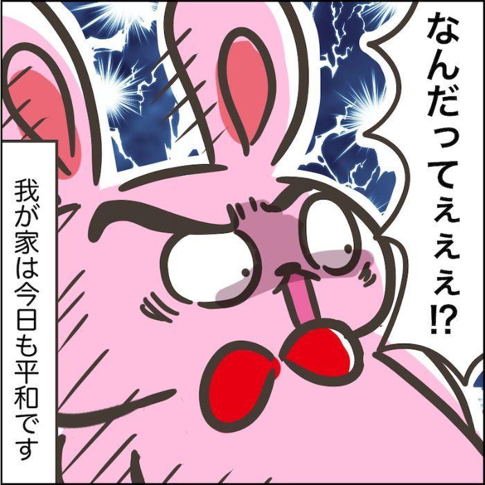 「ない!ない!」って、何がないんだね?娘の返答に、衝撃が走る…!(笑)の画像13