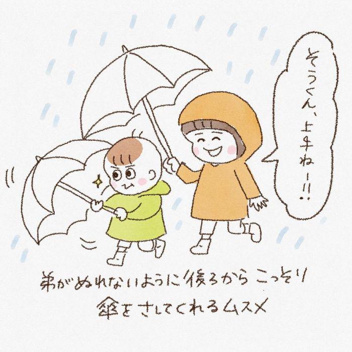 憂鬱な雨の日の登園も、ほっこりタイムに…♡姉弟の日常が、どこまでも尊いの画像25