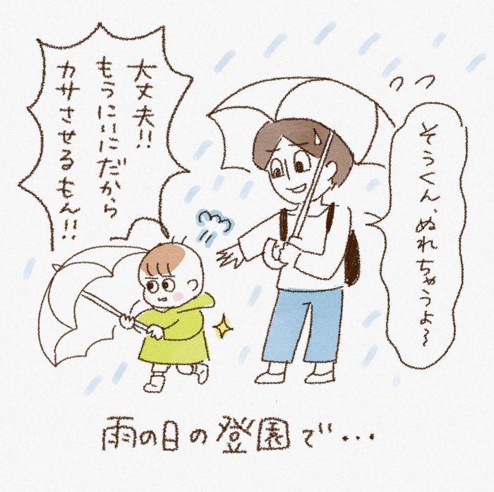 憂鬱な雨の日の登園も、ほっこりタイムに…♡姉弟の日常が、どこまでも尊いの画像23