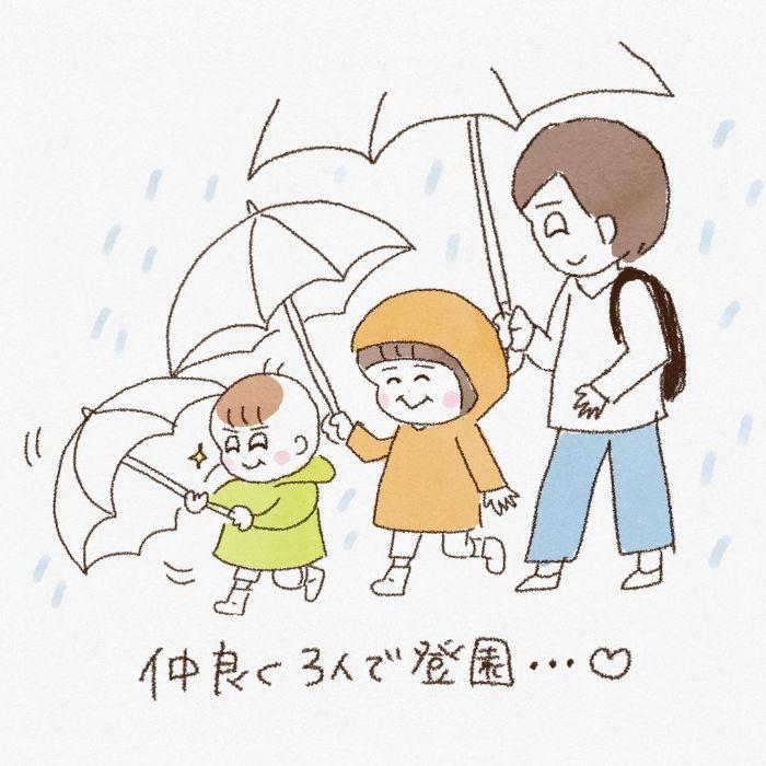 憂鬱な雨の日の登園も、ほっこりタイムに…♡姉弟の日常が、どこまでも尊いの画像26
