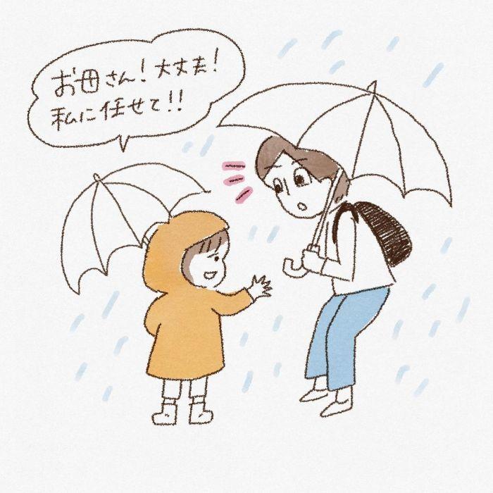 憂鬱な雨の日の登園も、ほっこりタイムに…♡姉弟の日常が、どこまでも尊いの画像24
