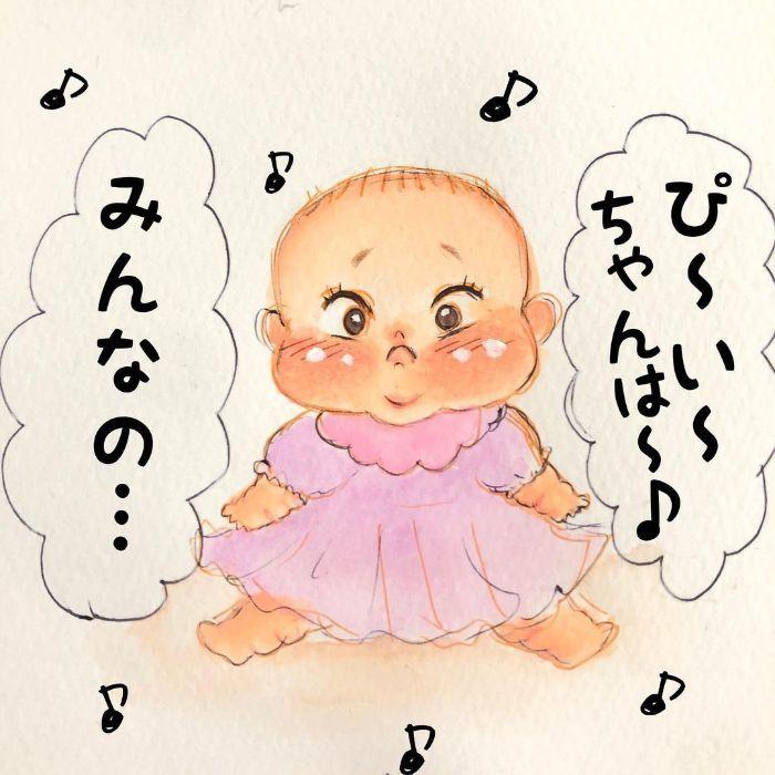 ゴクッ…これは泣く5秒前…!?表情ひとつで翻弄する、生まれたての日々♡の画像25