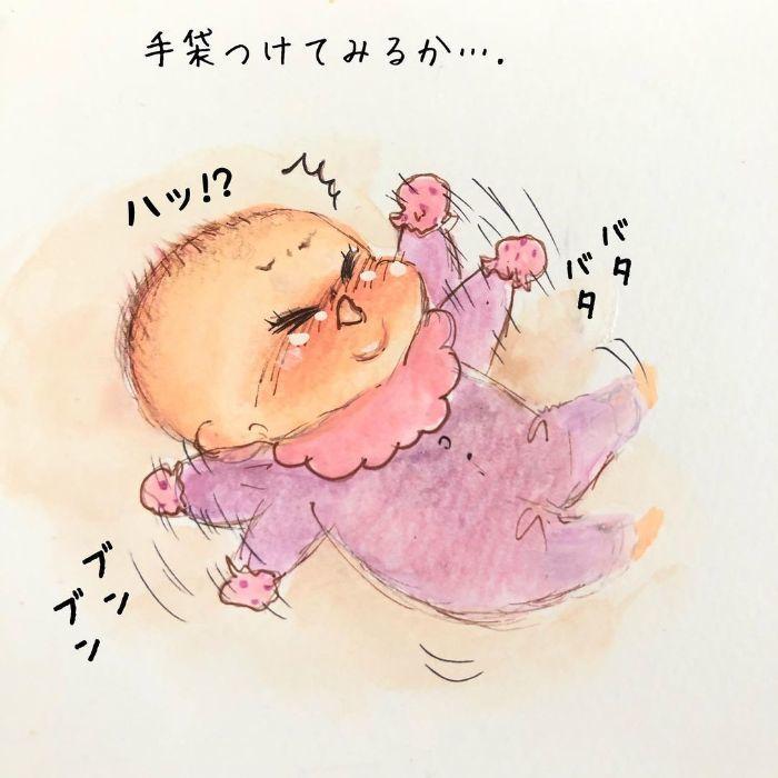 ゴクッ…これは泣く5秒前…!?表情ひとつで翻弄する、生まれたての日々♡の画像12