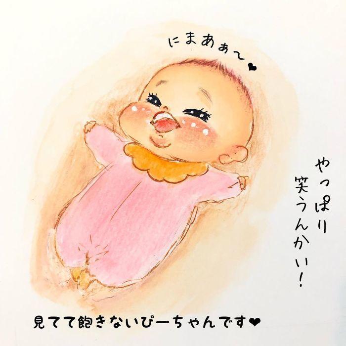 ゴクッ…これは泣く5秒前…!?表情ひとつで翻弄する、生まれたての日々♡の画像9