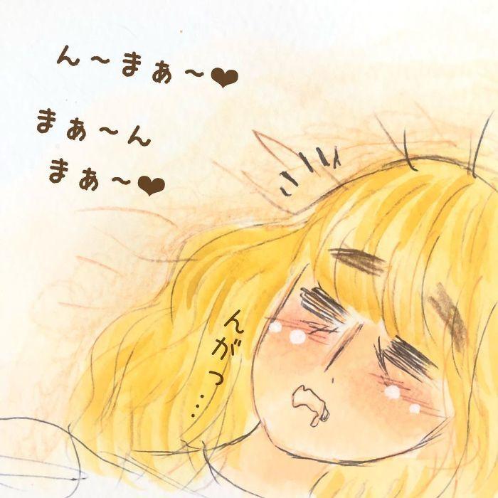 ゴクッ…これは泣く5秒前…!?表情ひとつで翻弄する、生まれたての日々♡の画像17