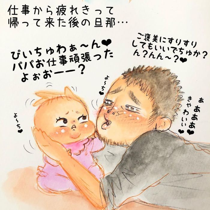 ゴクッ…これは泣く5秒前…!?表情ひとつで翻弄する、生まれたての日々♡の画像33