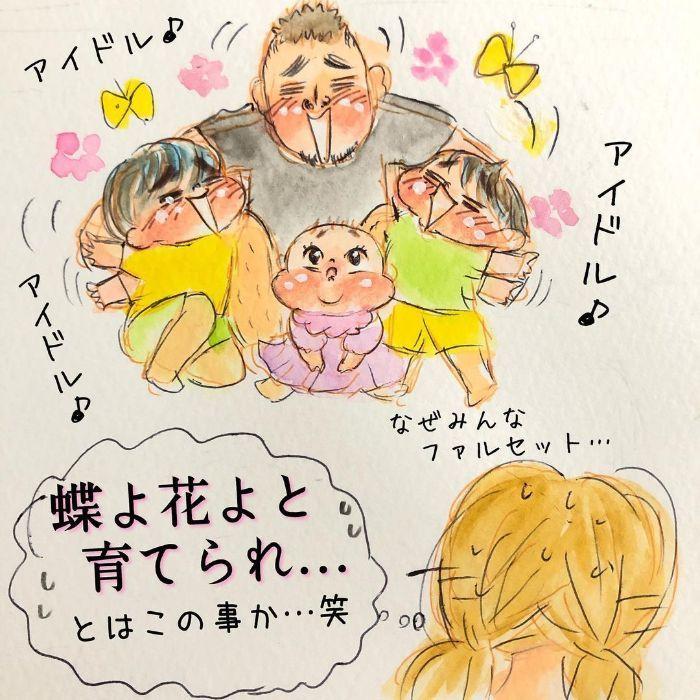 ゴクッ…これは泣く5秒前…!?表情ひとつで翻弄する、生まれたての日々♡の画像27