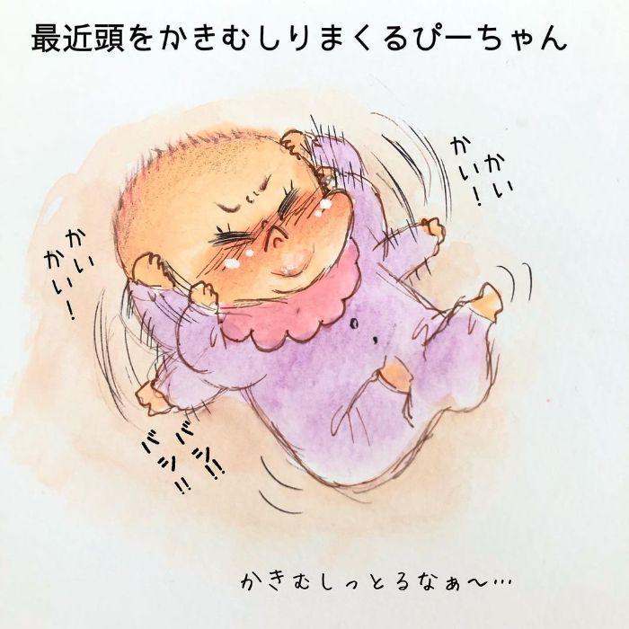ゴクッ…これは泣く5秒前…!?表情ひとつで翻弄する、生まれたての日々♡の画像11