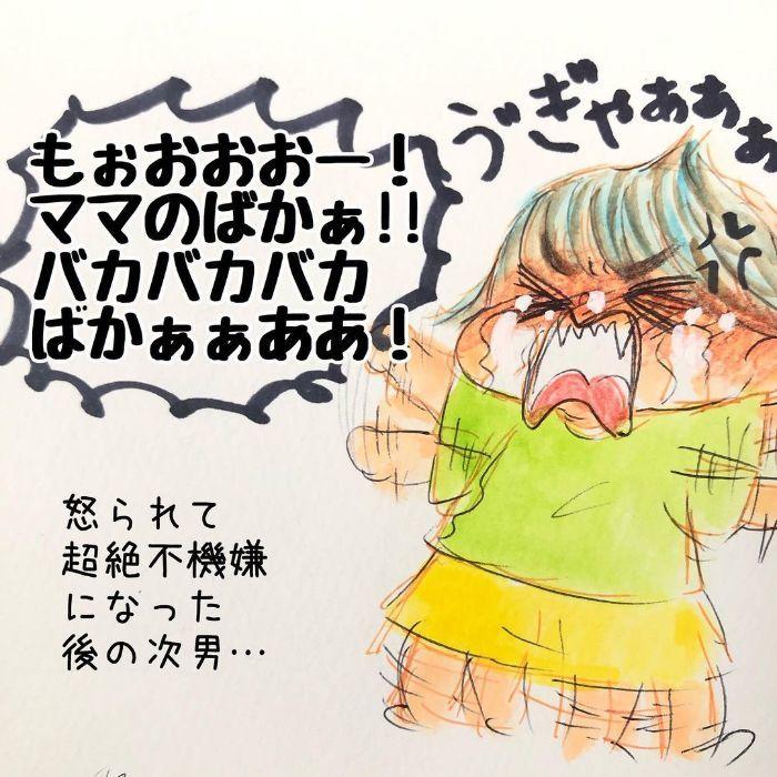 ゴクッ…これは泣く5秒前…!?表情ひとつで翻弄する、生まれたての日々♡の画像31