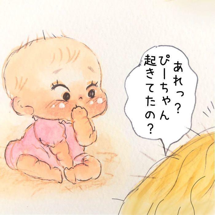 ゴクッ…これは泣く5秒前…!?表情ひとつで翻弄する、生まれたての日々♡の画像18
