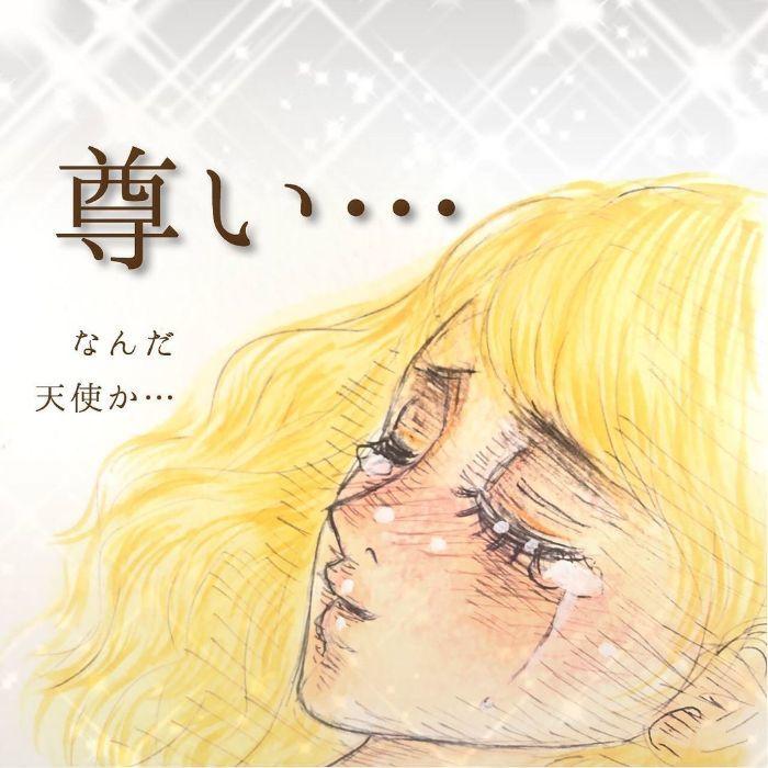 ゴクッ…これは泣く5秒前…!?表情ひとつで翻弄する、生まれたての日々♡の画像22