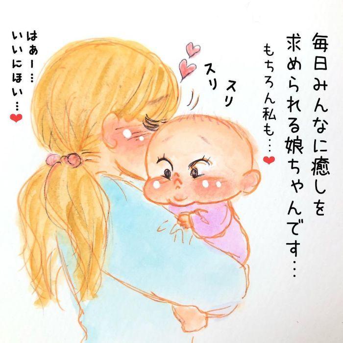 ゴクッ…これは泣く5秒前…!?表情ひとつで翻弄する、生まれたての日々♡の画像34