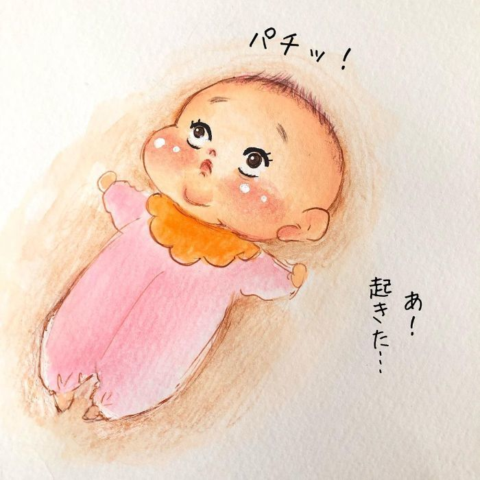 ゴクッ…これは泣く5秒前…!?表情ひとつで翻弄する、生まれたての日々♡の画像2