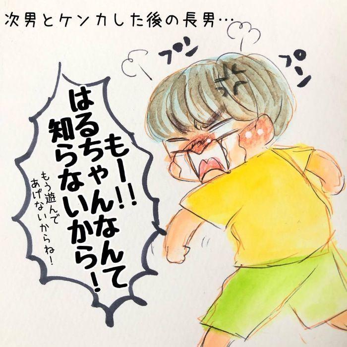 ゴクッ…これは泣く5秒前…!?表情ひとつで翻弄する、生まれたての日々♡の画像29