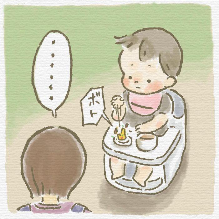 手づかみ食べしやすくお野菜たっぷり、作りおきもOK♡完璧な母を悲劇が襲うの画像21