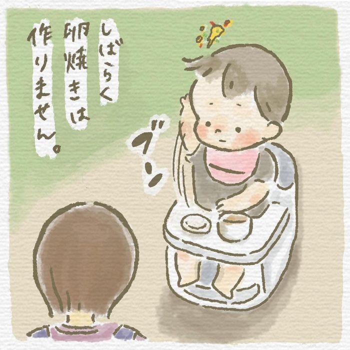 手づかみ食べしやすくお野菜たっぷり、作りおきもOK♡完璧な母を悲劇が襲うの画像23