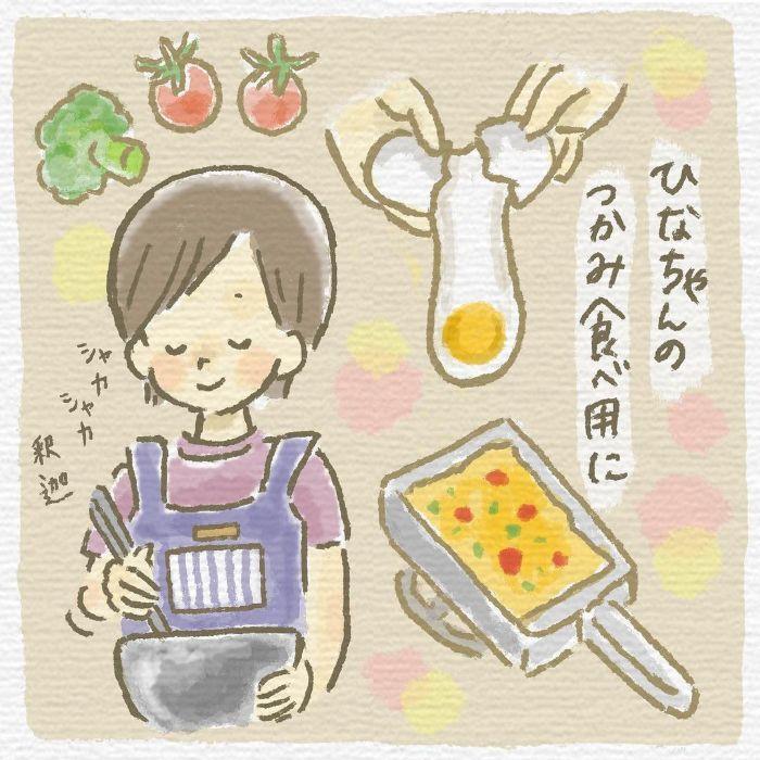 手づかみ食べしやすくお野菜たっぷり、作りおきもOK♡完璧な母を悲劇が襲うの画像16