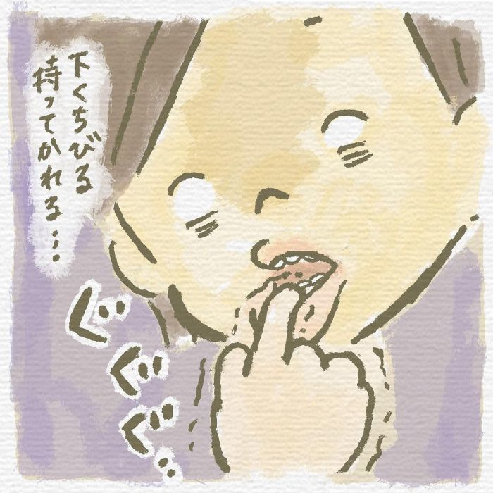 手づかみ食べしやすくお野菜たっぷり、作りおきもOK♡完璧な母を悲劇が襲うの画像27
