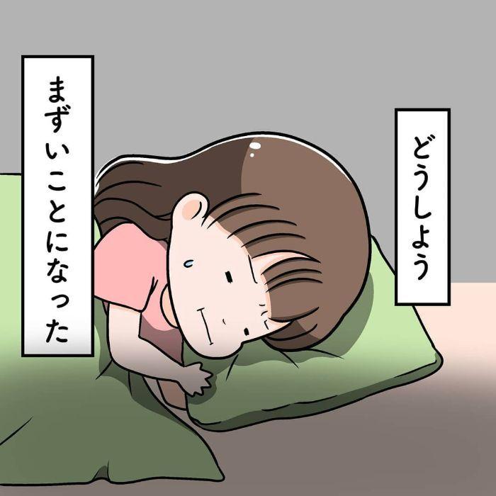 まだ5時だよ…。寝たふりをしようとした母が、秒で目を覚ましたワケの画像28