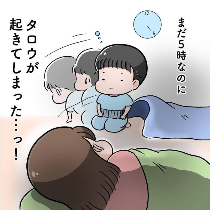 まだ5時だよ…。寝たふりをしようとした母が、秒で目を覚ましたワケの画像29